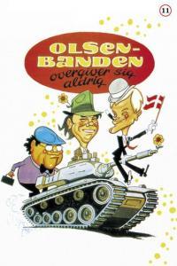 Комедия 80-х годов про грабителей-аферистов. Производства то ли Швеции, то ли Дании.