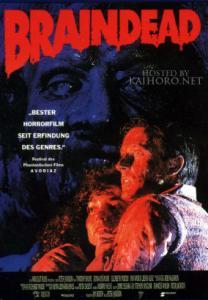 Как называется старый комедийный хоррор про мамашу-зомби и опекающего её сыночка?
