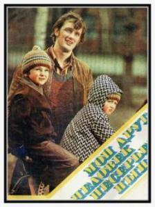 """Был ли такой советский фильм,или это плод моего детского воображения? назывался """"Мой друг-человек несерьёзный"""""""