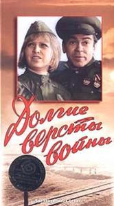 Советский фильм годов 80-х про войну