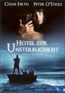 Как называется фильм, где после смерти известные личности попадают на райский остров, пребывание на котором ограничивается временем памяти о них