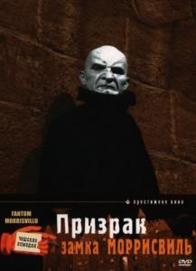 Вспоминаем название фильма: Черно-белый фильм ужасов/триллер