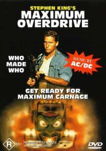 старый фильм о том как атомобили сошли с ума и сами ездили без водителей
