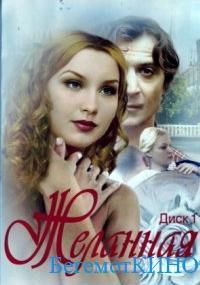 Хочу найти сериал по сюжету: вроде мелодраматический сериал сталинской эпохи про девушку, любовницу Берии