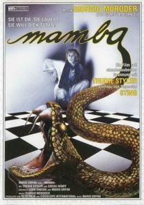 Как называется фильм, где девушка бегает в доме от ядовитой змеи?