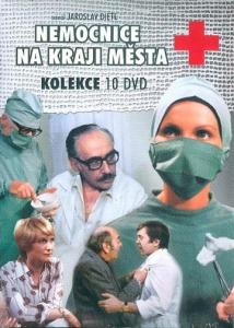 сериал в 80-х про больницу