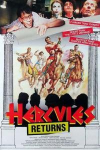 комедия про то, как озвучивали фильм про Геракла в кинотеатре, где по какой-то причине была плёнка, а звука не было.