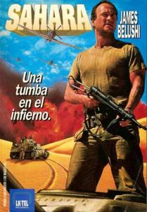 Фильм с Джеймсом Белуши в пустыне, вторая мировая, один танк и интернациональный состав человек из пяти, кажется, защищают оазис без воды