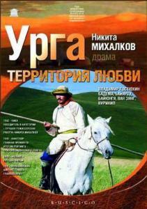 """Про """"монгола"""", которого жена послала за презервативами"""