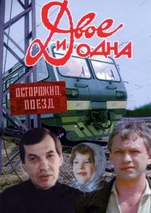 Советский фильм про фотографа