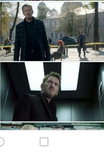 Русский сериал детектив