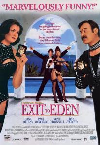 Райское наслаждение (1994)