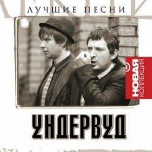 """Поммогите вспомнить...""""Гагарин, я тебя любила"""".."""