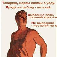 Аватар пользователя Сергей Высоцкий